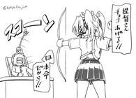 瑞鶴バレンタイン01.jpg