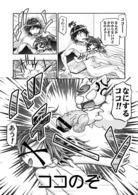 ぷにキュア5総集編